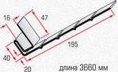 J-фаска (длиной 3,66 м.)
