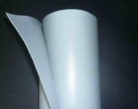 Пластфоил U 2,0 мм