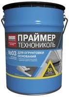 Праймер битумно-полимерный ТЕХНОНИКОЛЬ № 03